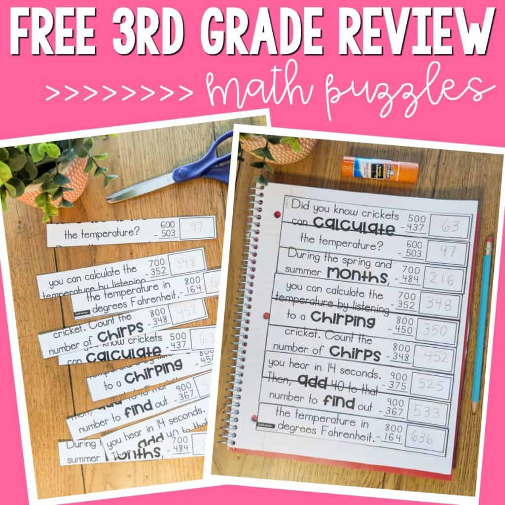 FREE spiral math puzzles that are perfect for the end of the year. This free hands-on math centers pack includes, graphing, multiplication, division, word problems, patterns, addition, subtraction, area and perimeter. There's also a printable cut and paste option so if you need fun 3rd grade worksheets that your kids will enjoy, these are perfect!
